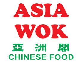 Asia Wok Orleans Chinese Food